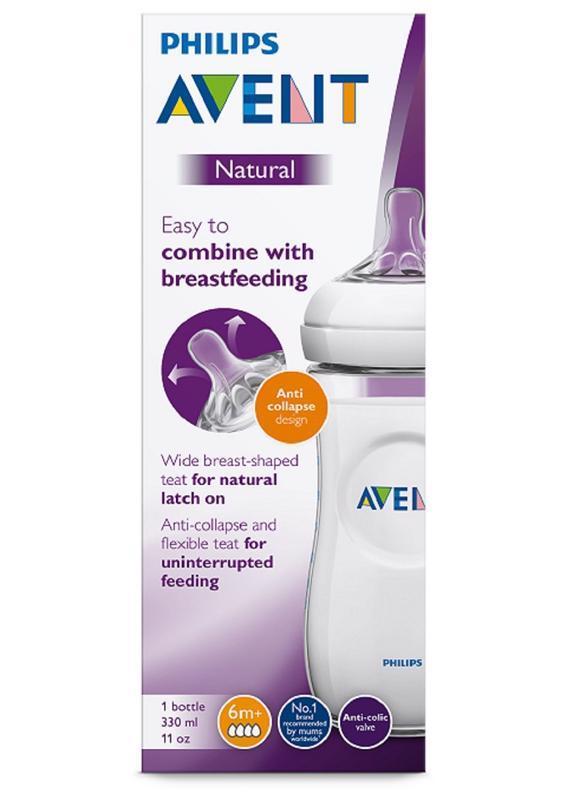 Avent fľaša 330ml Natural.2 PP