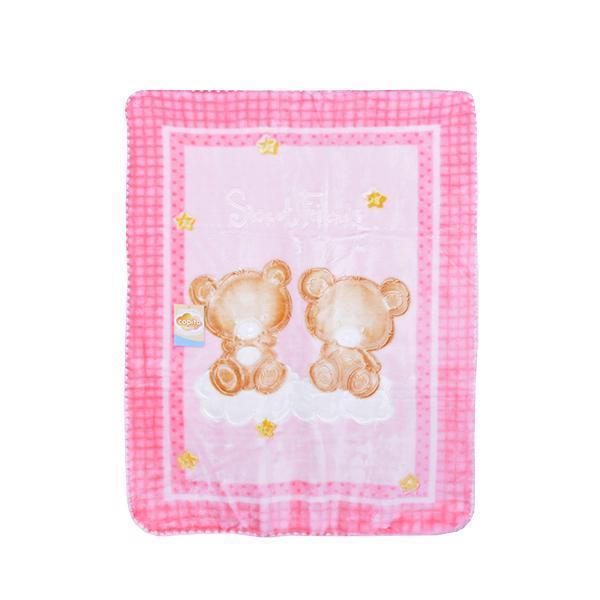 COPITO GOLD Deka španielska detská 548 Pink 110 x 140